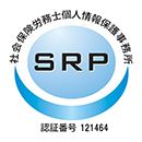SRPマーク