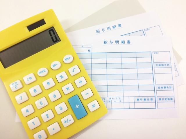 年金制度機能強化のための法律改正