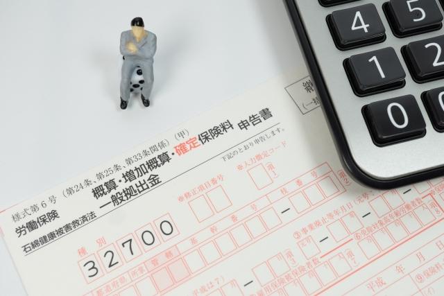 労働保険「年度更新」のチェックポイント